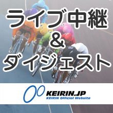 Kurume bicycle race live broadcast & digest external link